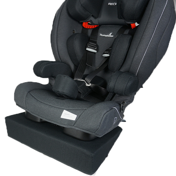 Car Seat For Disabled Child With Wedge